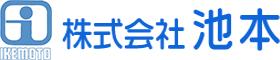 株式会社池本